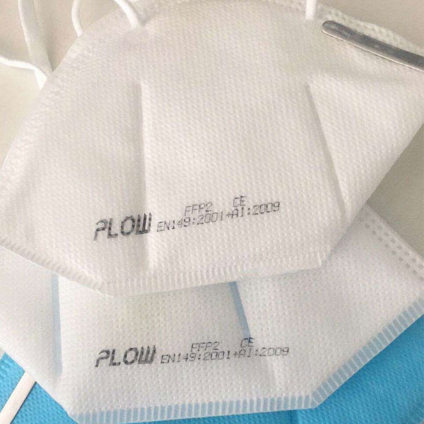 FFP2 mask, also known as a disposable respirator mask. For this and more PPE equipment for MRO needs in the electronic components industry, see Sourcengine.