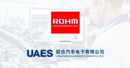 ROHM and UAES logos displayed together; recently the two electronic components industry players joined forces to open a SiC development lab. If you're looking for pricing, inventory and lead times on ROHM Semiconductor parts, see Sourcengine.com.